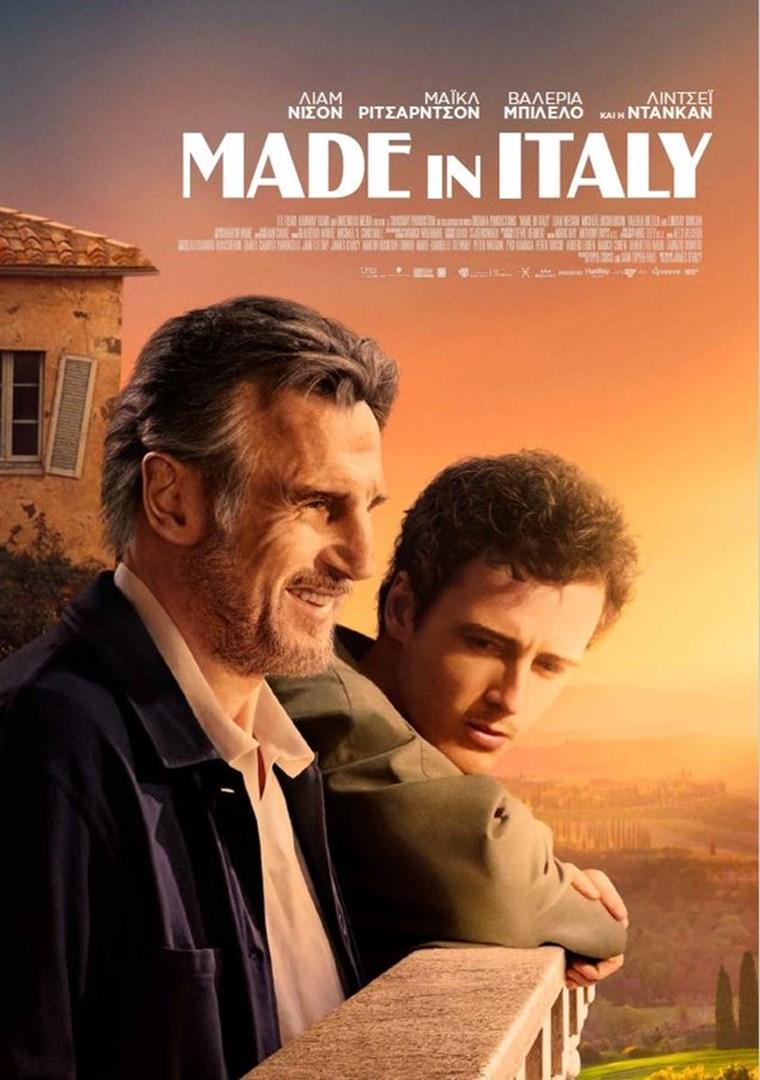 Στη νέα του ταινία, ο Liam Neeson συμπρωταγωνιστεί με τον γιο του