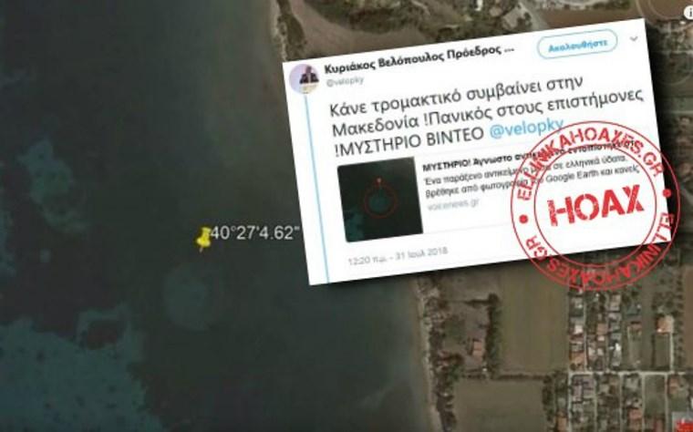 28c4475a7b9 Ρωτήσαμε τα Ελληνικά Hoaxes γιατί (και) η Ελλάδα έχει γεμίσει με ...