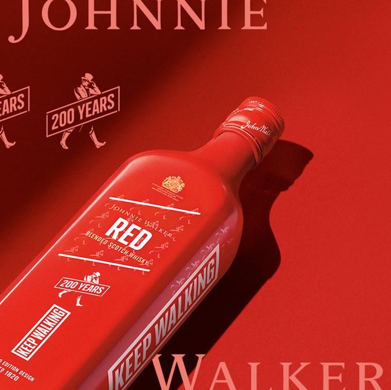 200 χρόνια Johnnie Walker με τρεις limited edition φιάλες