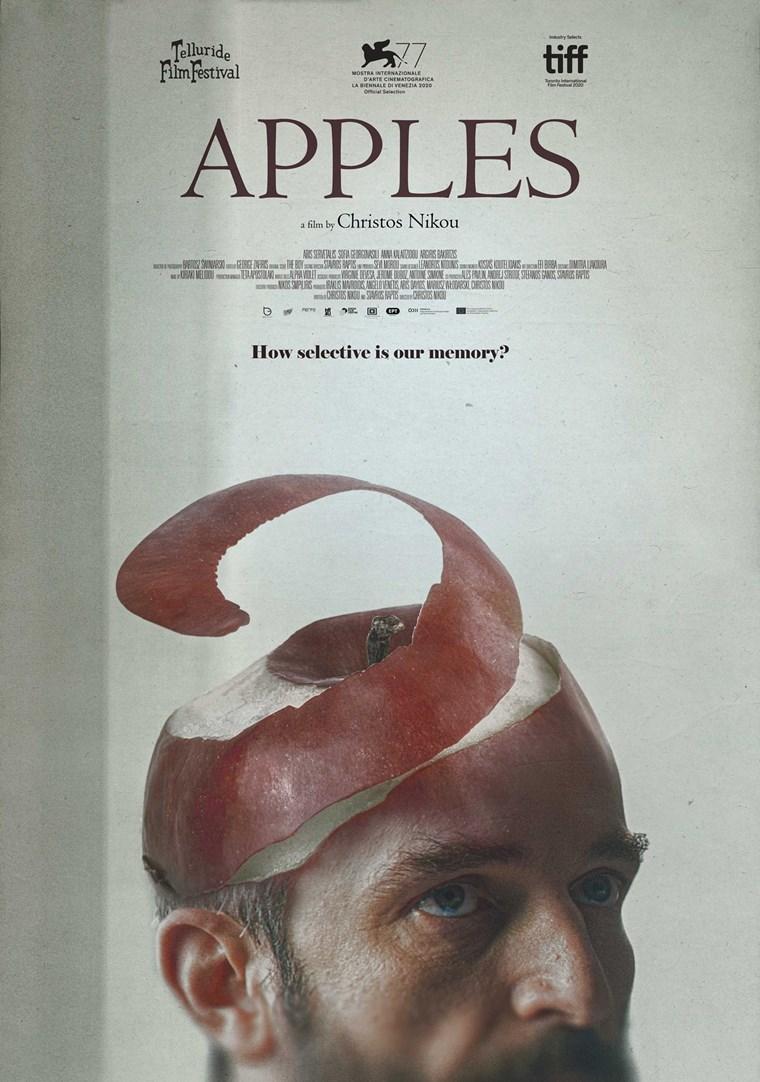 """Πρώτο trailer για τα """"Μήλα"""" με τον Άρη Σερβετάλη"""