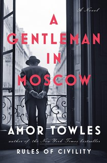 Amor Towles Ένας τζέντλεμαν στη Μόσχα
